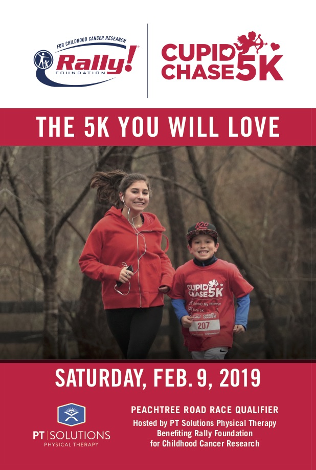 Cupid Chase 2019