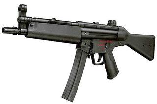 machine gun symphony
