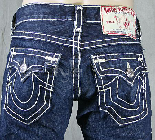 Best Mens Jeans With Crotch Room