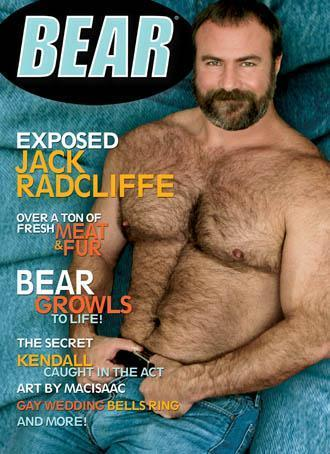 Free Gay Mens Magazines 44