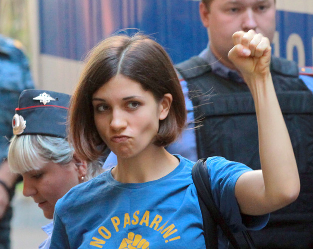 Nadya Tolokonnikova – Open Letter on Hunger Strike | Genius