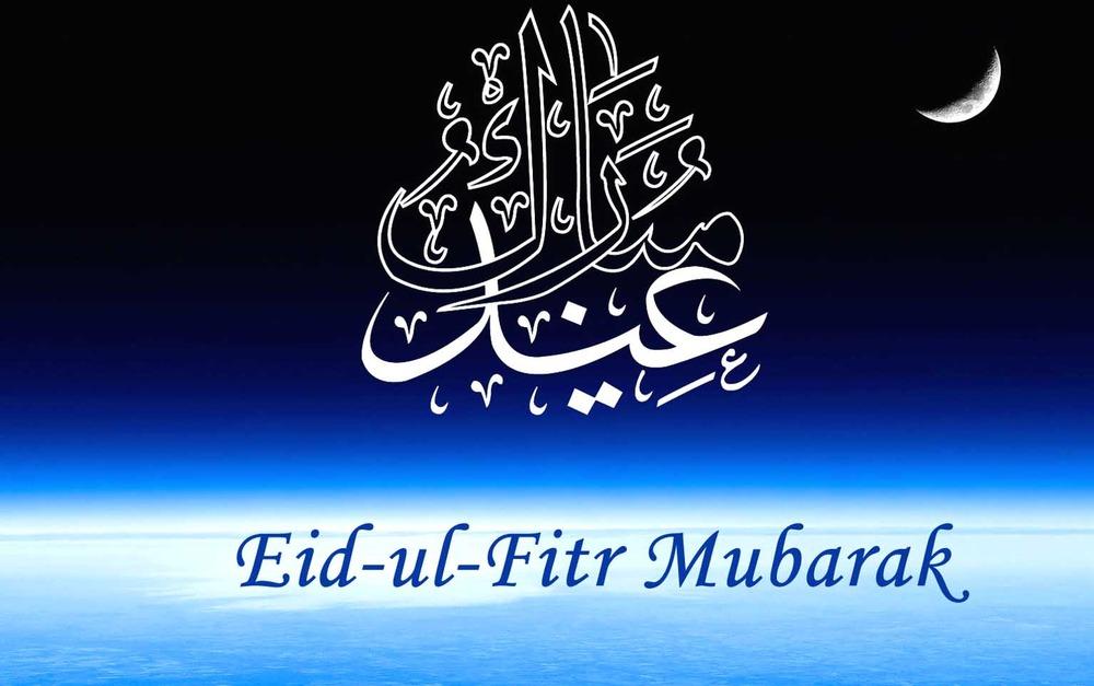 Eid mubarak for all muslim nations genius 4 years ago m4hsunfo