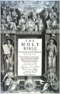 200px-kjv-king-james-version-bible-first-edition-title-page-1611