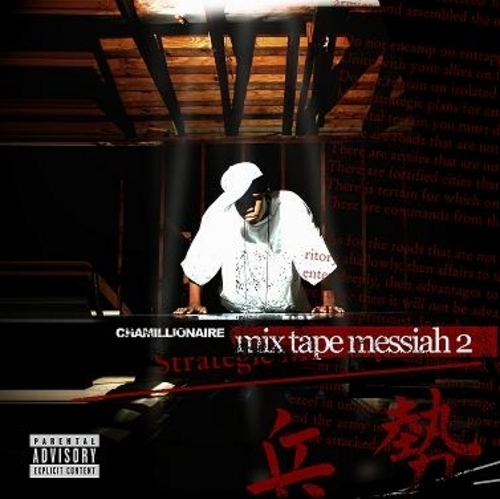 Chamillionaire_mixtape_messiah_2-front-large