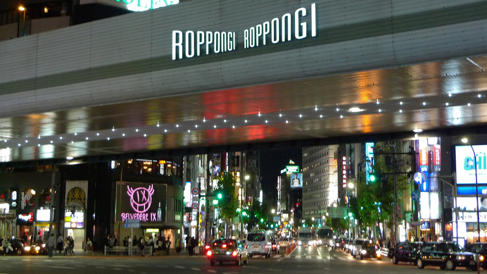 Roppongi Restaurants: 7 Recommendations for Great Eats in Tokyo