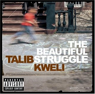 Album-the-beautiful-struggle