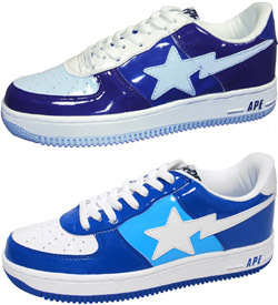 Could you imagine being a grown man and wearing these?