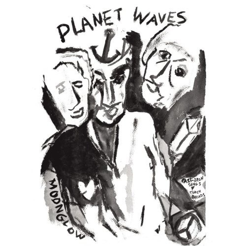 Bob_dylan_planet_waves