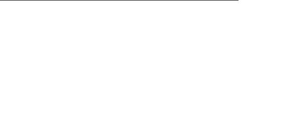 Merrior logo