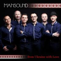 Cover art for From Ukraine with Love