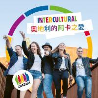Cover art for Intercultural
