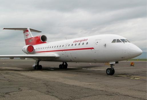 Авиакомпания Georgian Airways Грузинские авиалинии