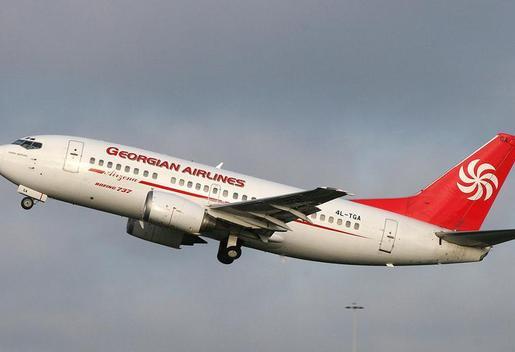 Купить билет на самолет грузинские авиалинии сколько стоит билет на самолет от екатеринбурга до владивостока
