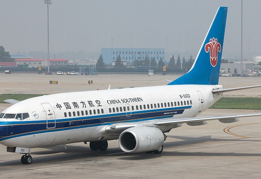 Information about china southern airlines - China southern airlines guangzhou office ...