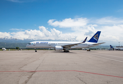 Information about Air Astana / Tickets.pl