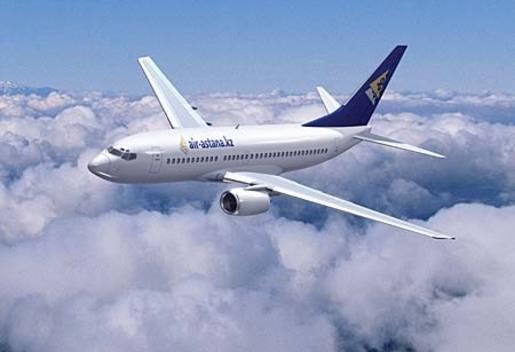 Авиабилеты в Италию по цене от 2 798 грн на Bravoavia