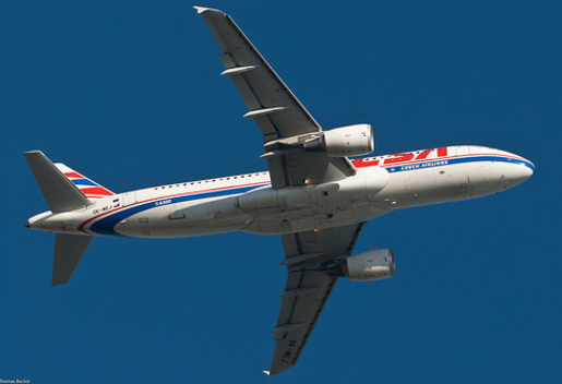 Контакт Air Serbia