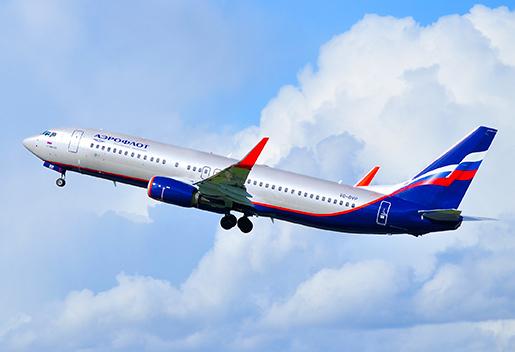 Билет на самолет из новосибирска в москву аэрофлот самолет москва киев стоимость билетов