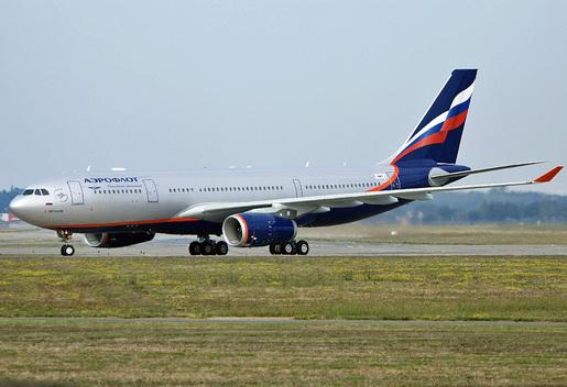 Авиакомпании России Airlines Inform