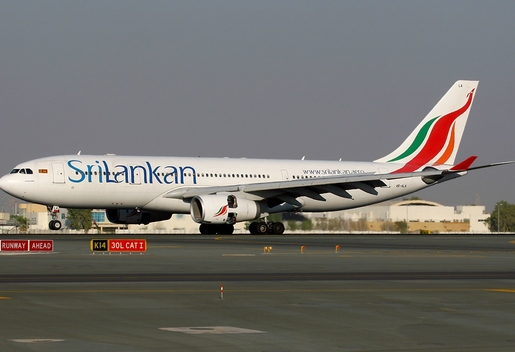 Information about srilankan airlines - Srilankan airlines office ...