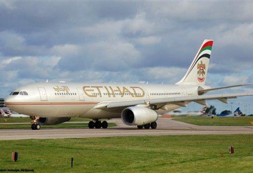 Information About Etihad Airways Tickets Kz