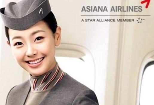Asiana Travel Insurance
