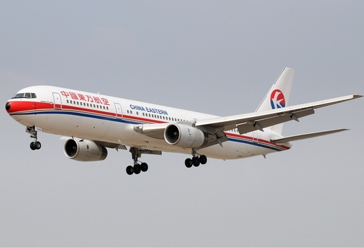 Information About China Eastern Airlines Tickets Ua