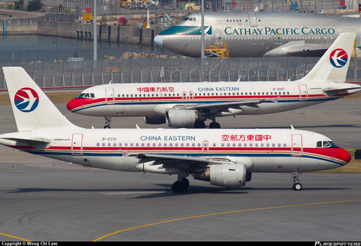Information About China Eastern Airlines Tickets Ru