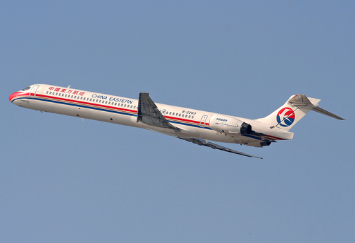 Information About China Eastern Airlines Tickets Pl