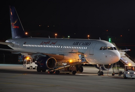 Information About Air Cairo Tickets Ru