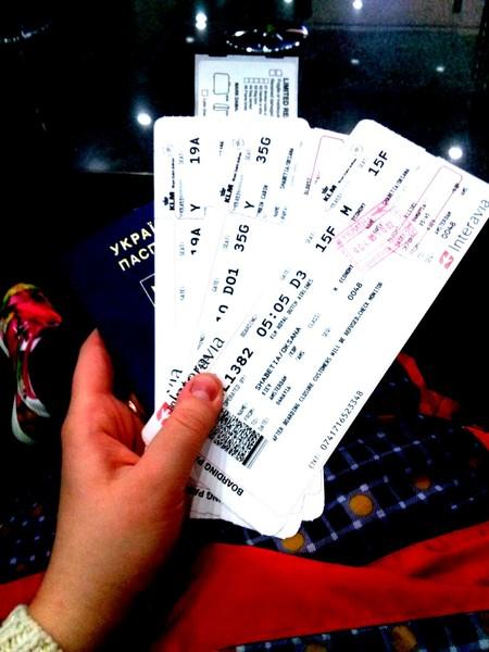 Билеты на самолет амстендам киев как забронировать отель на кубе самостоятельно