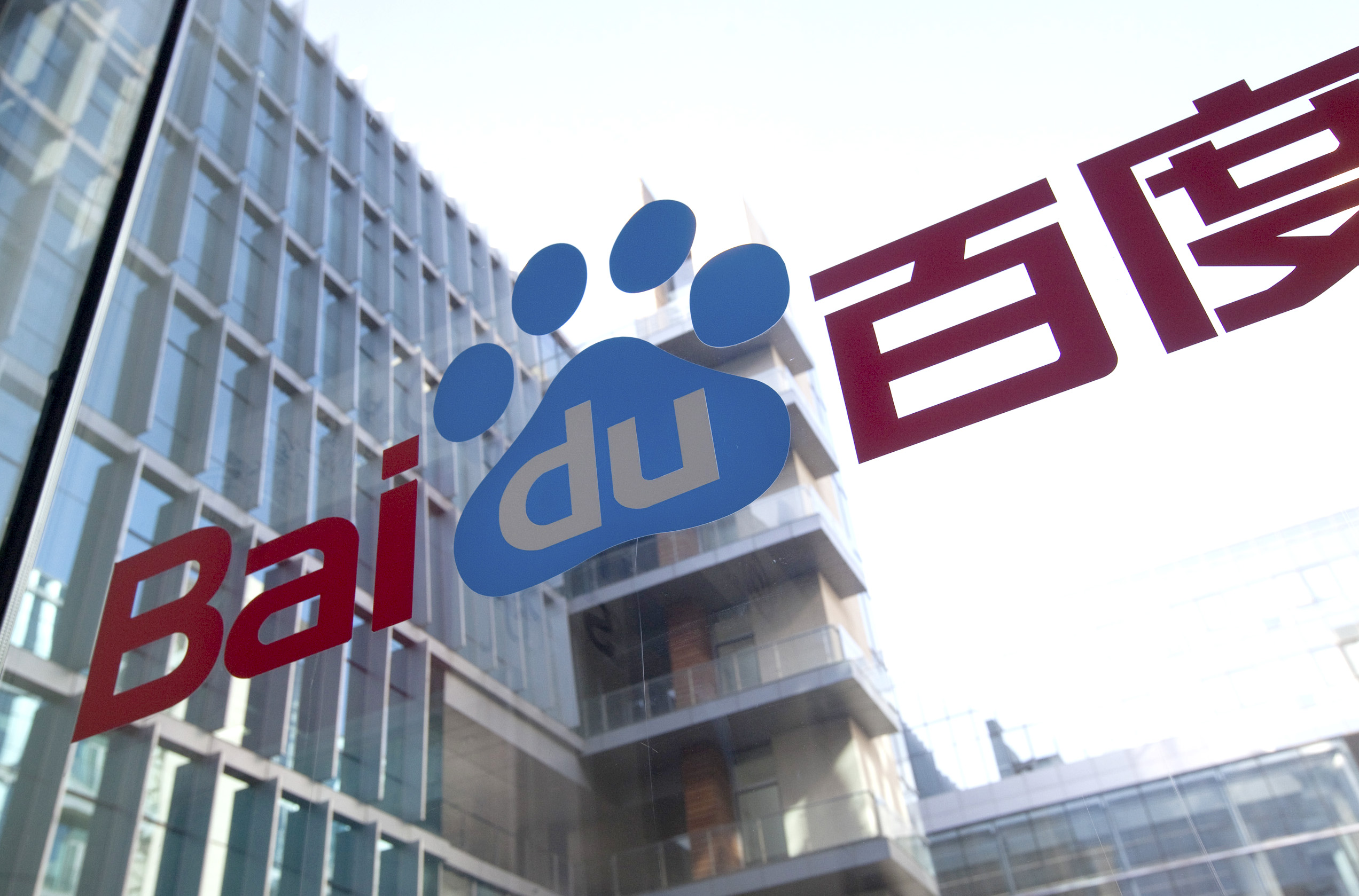 Baidu's Adam Coates on Deep Speech 2, New Open Source AI Tool & More