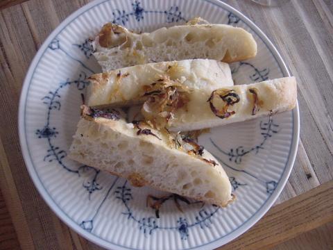 Primo Rustic Bread Slices.JPG