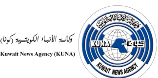 KUNA Kuwait's state new agency
