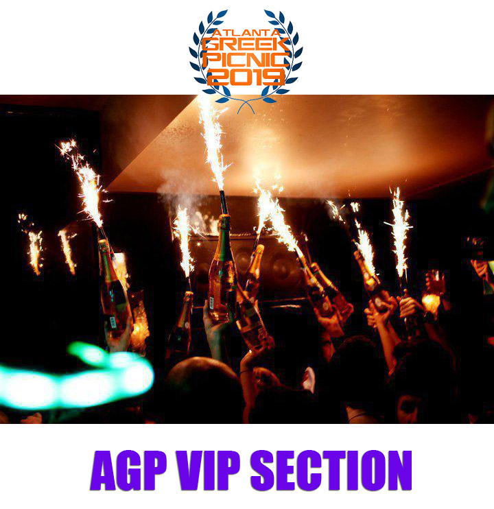 AGP VIP SECTIONS