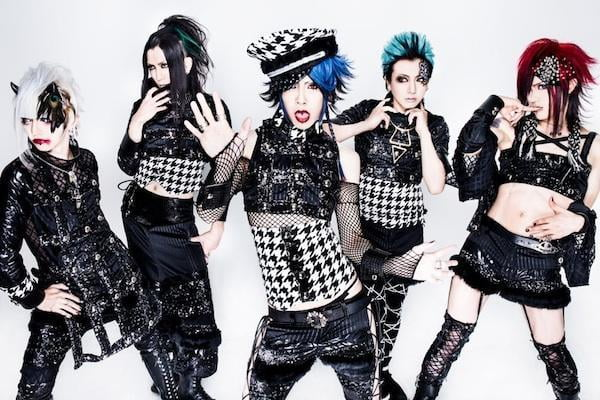 Visual Kei is also known as visual style and is popular with jpop bands