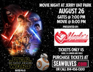 "Family Movie Night at the ""Uht"" @ Jerry Uht Park 