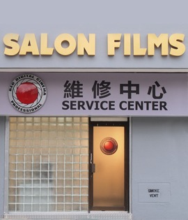 Service_centers_primary_salon