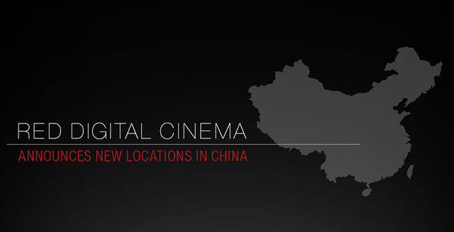 RED Digital Cinema announces new locations in China