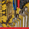 Unlock the Hidden Value of Preventative Maintenance