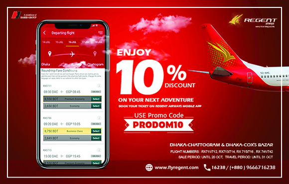 Home - Regent Airways