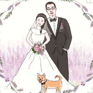 Daren & Jiaxi Wedding Registry