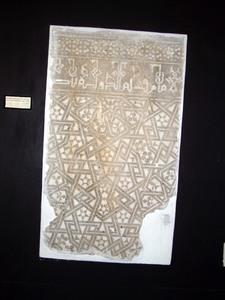 Mosulmuseum mosul muzahimjalili dscf0196
