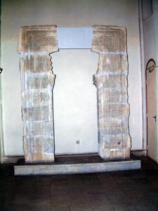 Mosulmuseum mosul muzahimjalili dscf0181