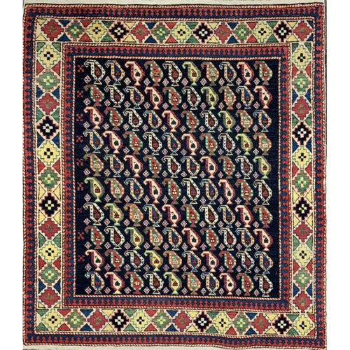 Old Russian Kazak Area Rug 4.6x5.1 - B101598