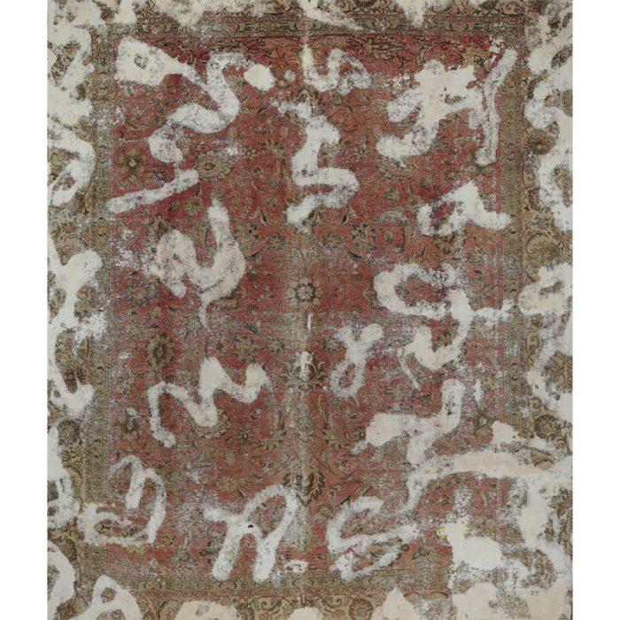"9'3"" x 11'1"" Vintage Persian Rug - 109739"
