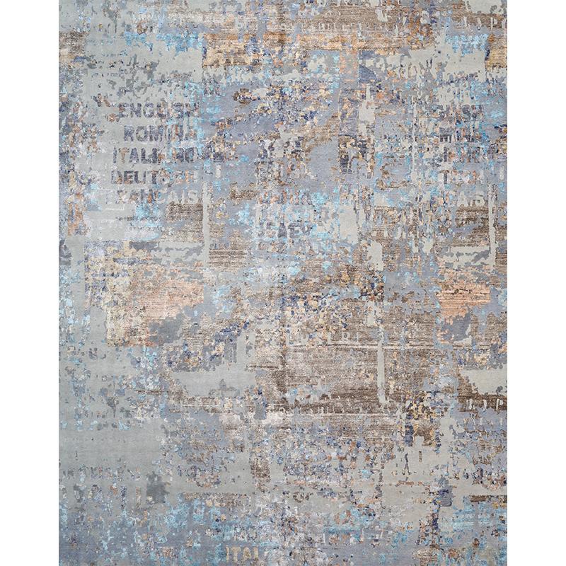 """12'2"""" x 15'3"""" Modern Abstract Rug - 501490"""