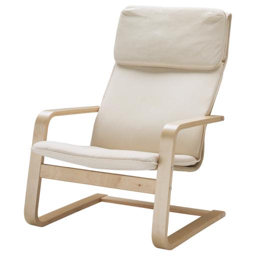 an IKEA Pello Chair