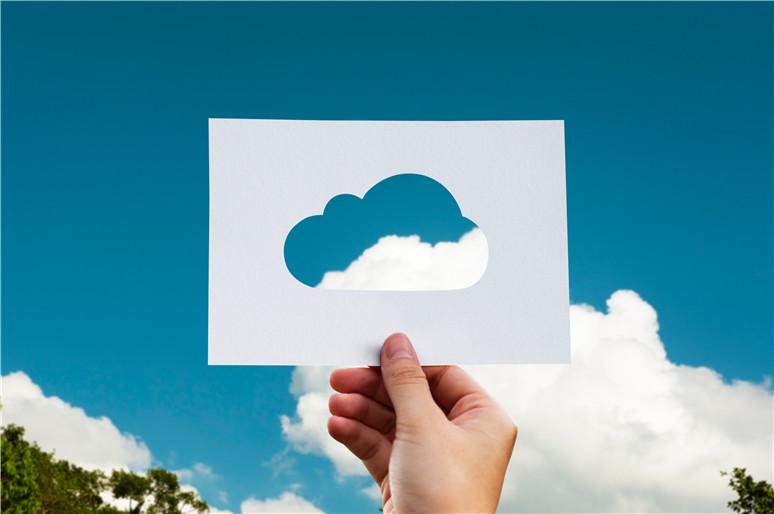 IP Camera Cloud Storage