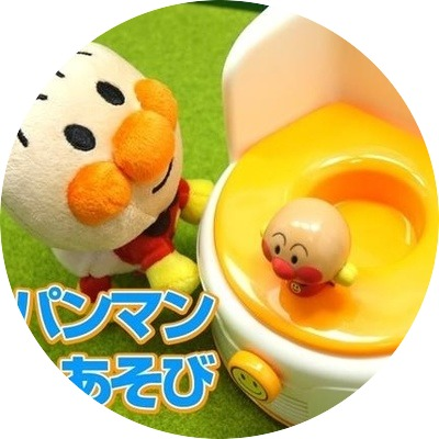 Cute & Weird Toys and Accessories from Japan?